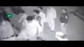 Police Officers Filmed While Breaching Door During Raid In Rawalpindi