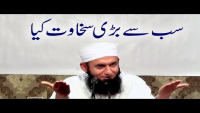 Maulana Tariq Jameel Latest Bayan 21 September 2017