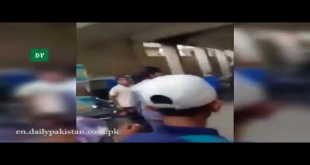 Ahmed Shehzad Swats Away Fan's Phone