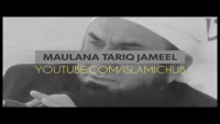 Maulana Tariq Jameel Latest Bayan 3 October 2017
