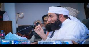 Maulana Tariq Jameel Latest Bayan 5 October 2017