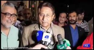 Pervez Musharraf Praising Team Pakistan on 1st ODI Against Sri Lanka