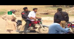 Cops Thrash Student For Resisting In Mandi Bahauddin