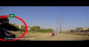 Robbery Caught On Camera In Karachi