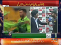 Sarfraz Ahmed Exclusive Talk With Rameez Raja After The Victory In 2nd ODI
