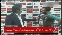 Check The Media Report About Imam Ul Haq Century In His Debut Match