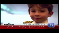 This Extraordinarily Smart Kid Want To Be A Pilot