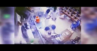 Robbery In Battery Shop In Lahore