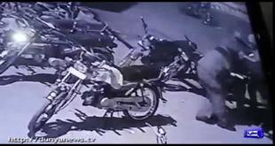CCTV Footage Of Robbery In Departmental Store In Lahore