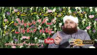 Ek Nazar Asman Pey Dal