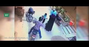 Woman Robbed At Gun Point In Karachi