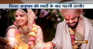 Virat Kohli & Anuskha Sharma Got Married In Italy