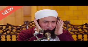 Maulana Tariq Jameel Latest Bayan 9 December 2017