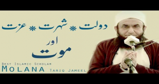 Maulana Tariq Jameel Latest Bayan 7 January 2018