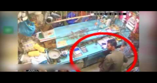 Armed Robbery At Shop In Karachi