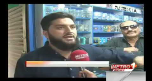 Check This New Way Of Robbery In Karachi Mobile Market