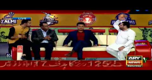 Aamir Liaquat's Prediction About Islamabad United Win Become True