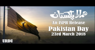 ISPR Song For Pakistan Day 2018