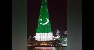 Check The Amazing Celebrations Of Pakistan Day At Burj Khalifa