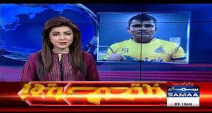 Kamran Akmal Ne Catch Drop Karne Per Kia Kaha