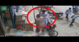 CCTV Footage Of Robbery In Grocery Store At Lahore