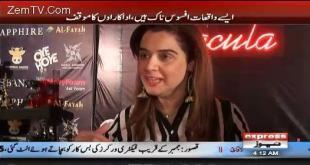 Showbiz Actresses Reacts As Meesha Shafi's Accuses Ali Zafar