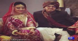 Babur Junaid Sings His Father Songs On His Wedding