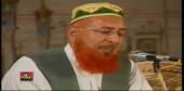 Ya Mohammad Noor-e-Mujassam