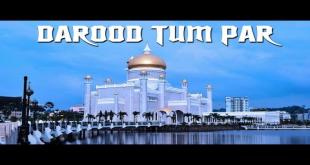 Drood Tum Par