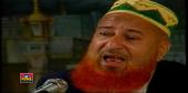Tanam Farsoda