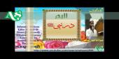 Kitabullah