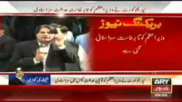 Prime Minister Gilani sentenced till rising the court Just for 30 Sec