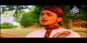 Hazoor Ka Sadqa