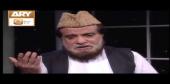 Mut Poocheye Kay Kiya Hai