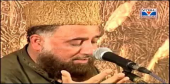 Aisay Deewanay Bhi Hain(Manqabat)