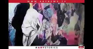 Be Alert! Woman Thief In Karachi Market