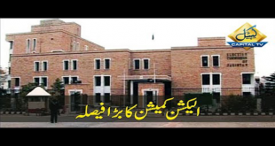 ECP To Post Candidates Papers Affidavits On Website