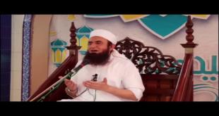 Maulana Tariq Jameel Bayan 16 June 2018
