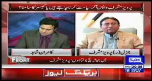 Pervez Musharraf Postpones Plan To Return To Pakistan