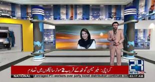 Reham Khan Response On PTI's Female Worker Fight