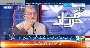 Imran Khan Will Win Again In KPK - Orya Maqbool Jan Tells The Reason