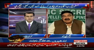 Sheikh Rasheed Put Serious Allegations On Nawaz Sharif