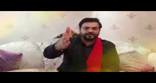 NA 245 Candidate Of PTI Amir Liaquat Message