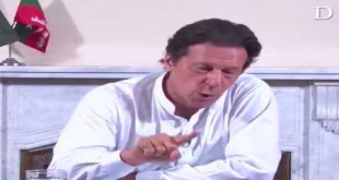 Imran Khan 'Victory Speech' After Winning The Elections