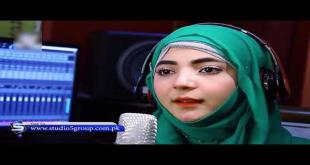 Chalo Yeh Sochain Hum Aaj Mil Ke - Zahra Haidery