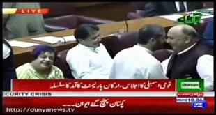Imran Khan Greets Members Of NA In Parliament