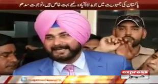 Navjot Singh Sidhu Arrives In Pakistan For Imran Khan Oath-Taking Ceremony