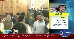 See What Waseem Akram Is Saying In Oath Taking Ceremony