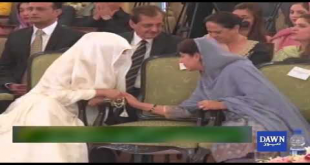 Imran Khan's Wife Attending The Oath Taking Ceremony