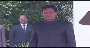 Imran Khan Receives Guard Of Honour At PM House